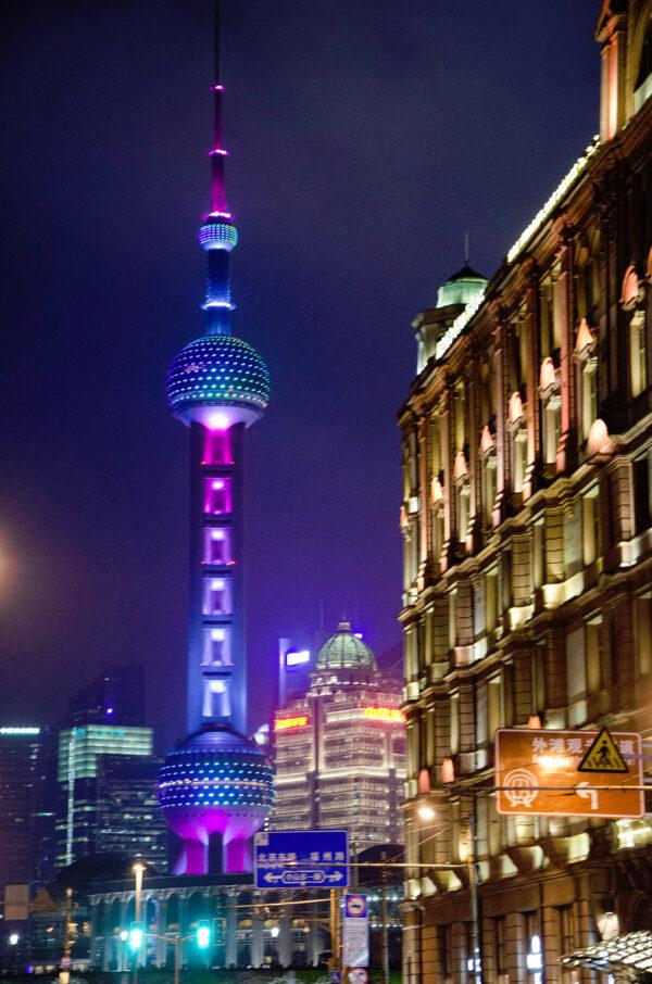 Башни Шанхая. 2017