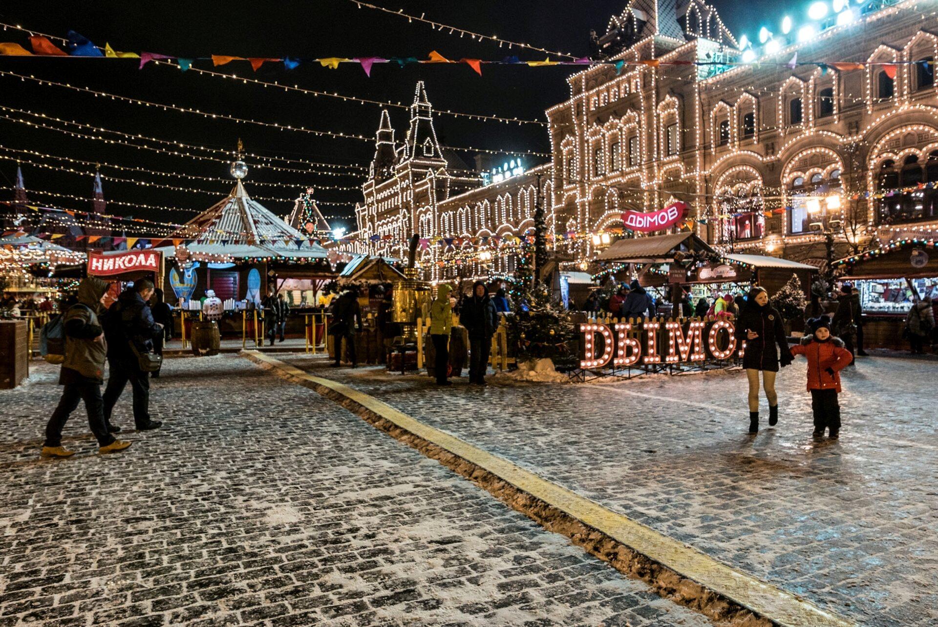 Москва предновогодняя.