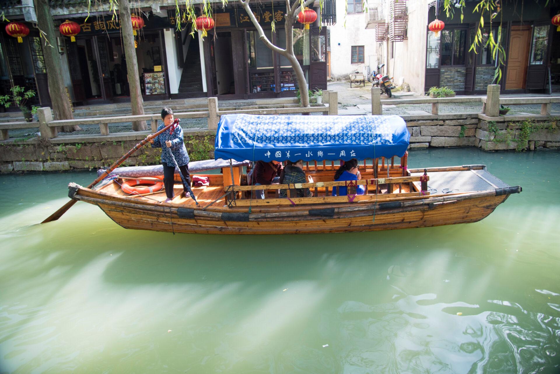 Чжоучжуан— Китайская Венеция.