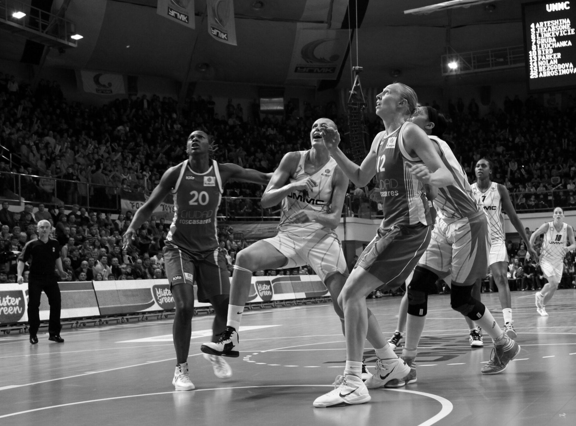 Баскетбол вЕкатеринбурге.