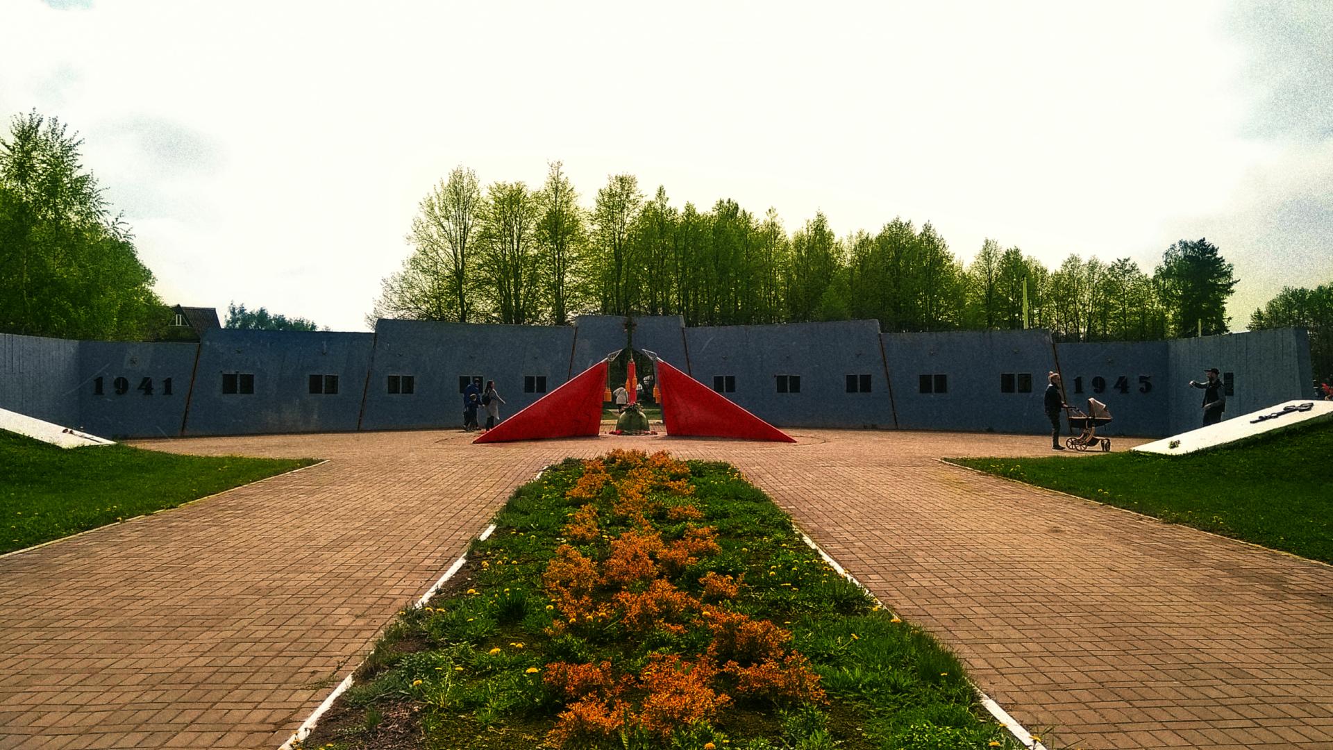 Победа советской России: «Рубеж Славы 1945»