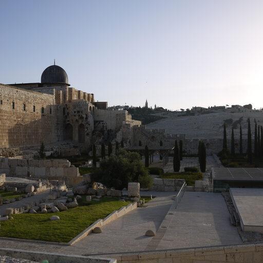 Израиль, г. Иерусалим
