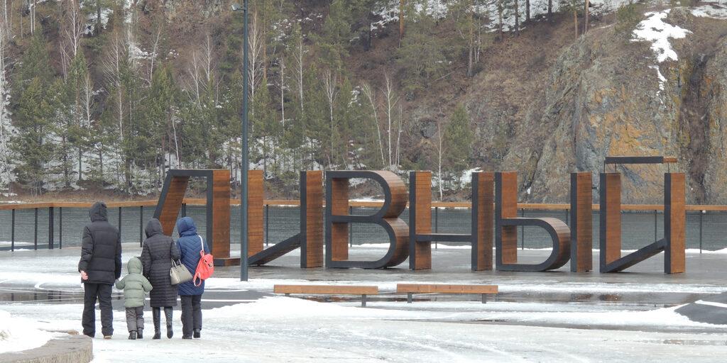 Новенькая набережная в Дивногорске и Красноярская ГЭС