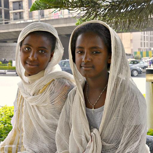 Немного про Эфиопию