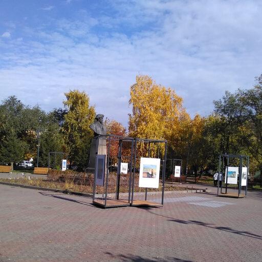 Сквер имени <nobr>В. И. Сурикова</nobr> в Красноярске