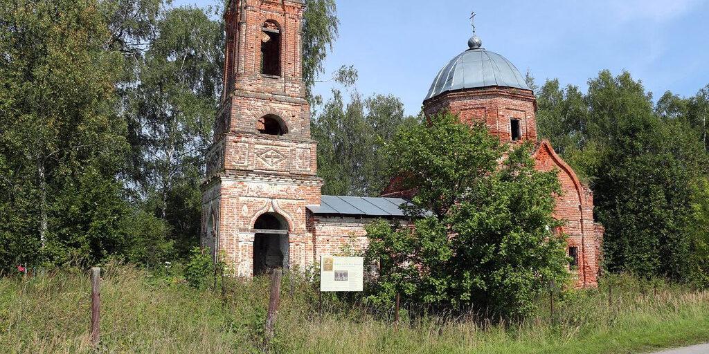 Церковь Всех Святых в Вершилово