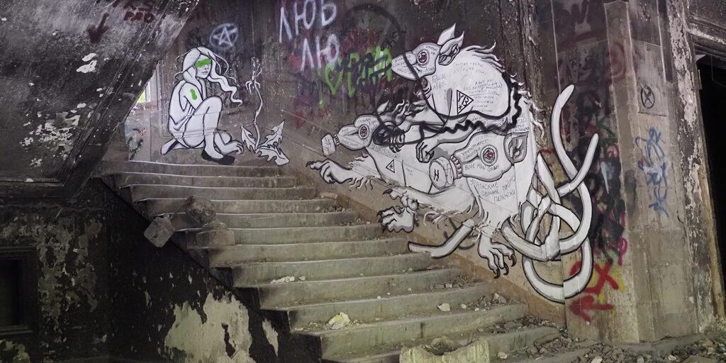 Екатеринбург. Старый госпиталь в Зеленой роще. Эстетика разрухи.
