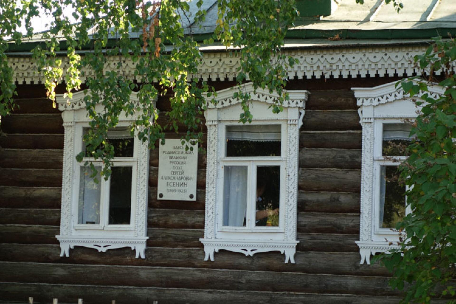 Село Константиново (Рязанская область)